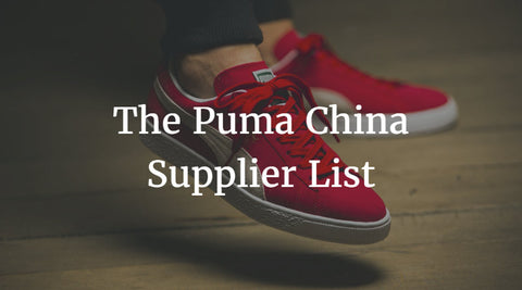 The Puma China Supplier List