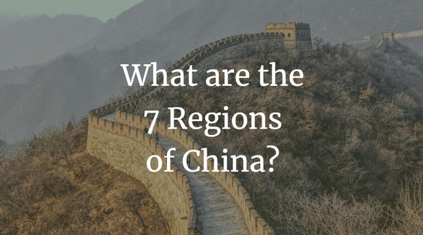 What are the 7 Regions of China?