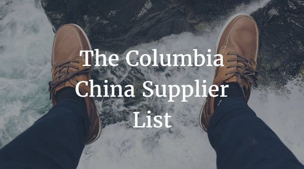 The Columbia China Supplier List