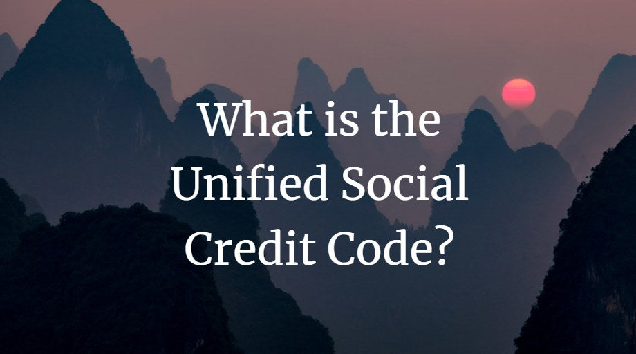 What is the Unified Social Credit Code?