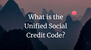 Unified Social Credit Code