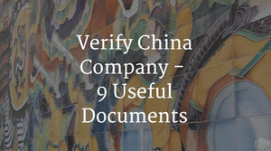 Verify China Company