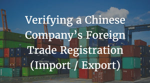 Chinese Company's Foreign Trade Registration