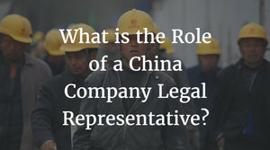 China Company Legal Representative