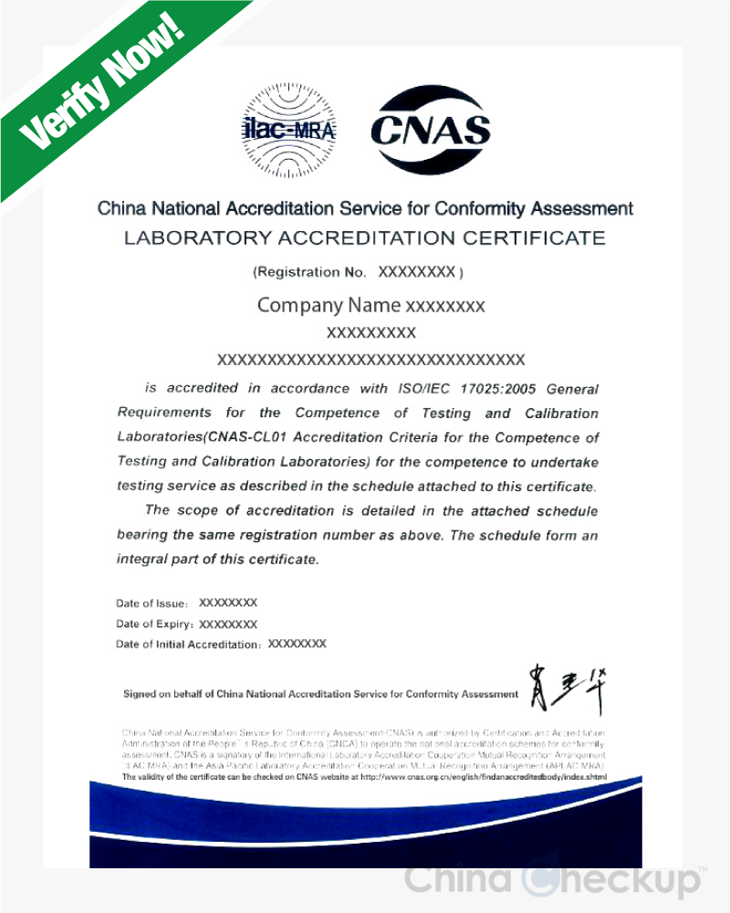 CNAS Laboratory Certificate English