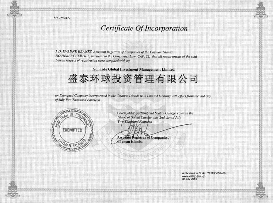 Cayman Islands Certificate of Incorporation