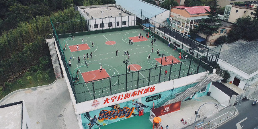 China Shared Sports Facilities