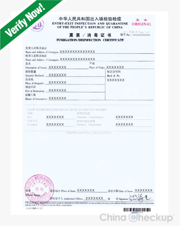 What Are China Clearance Documents China Checkup - Invoice in chinese
