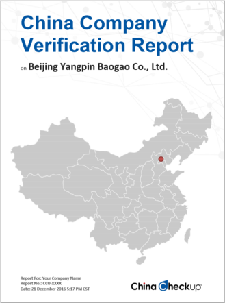 China Company Verification