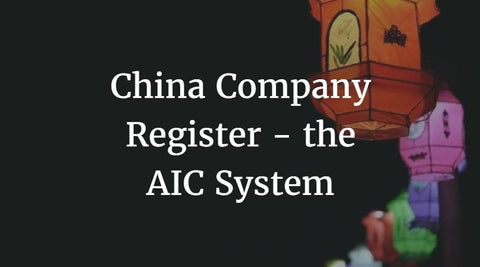China Company Register - The AIC System