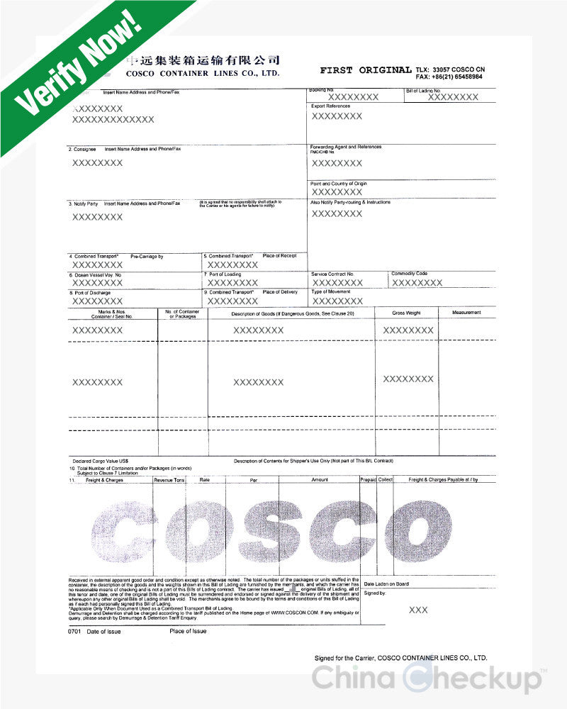 China Bill of Lading An Introduction – Sample of Bill of Lading Document