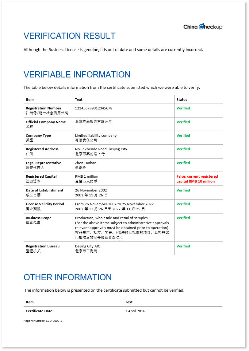 Chinese certificate verification order online china checkup chinese certificate verification chinese certificate verification aiddatafo Gallery
