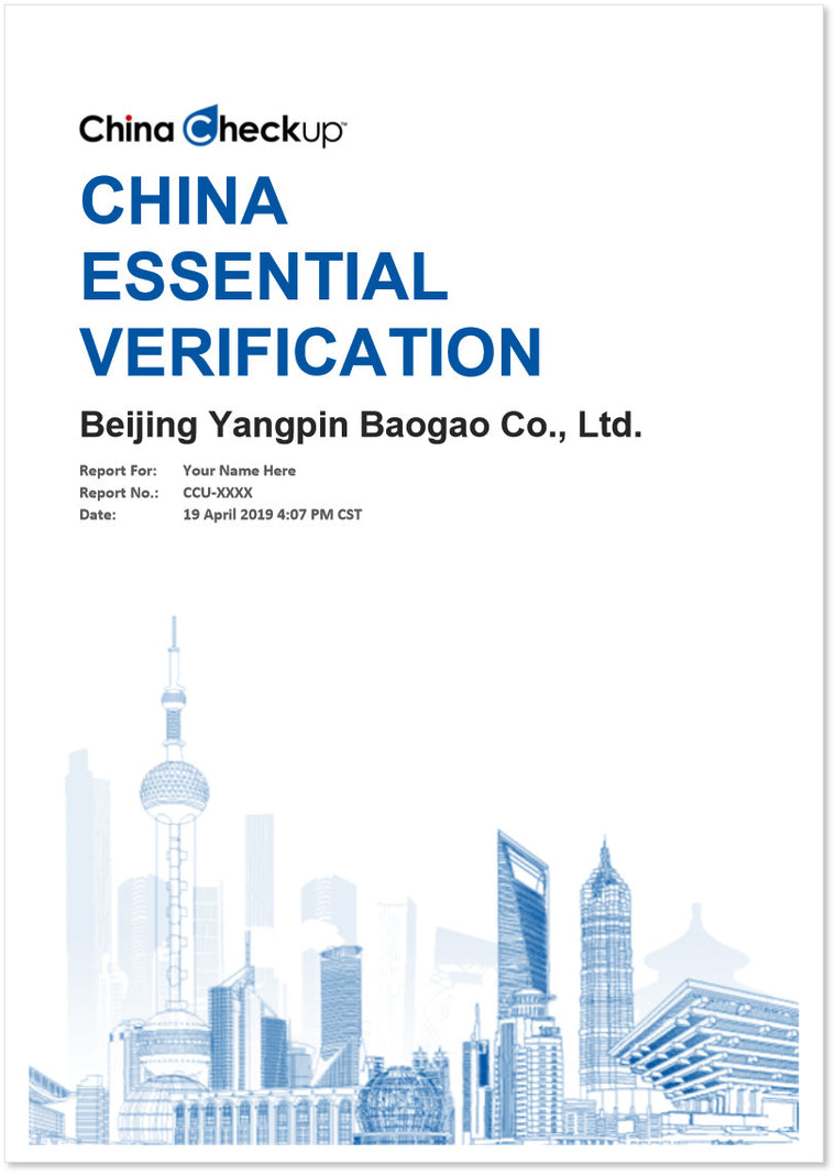 China Essential Verification