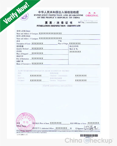 Chinese certificate verification order online china checkup china fumigation certificate yadclub Image collections