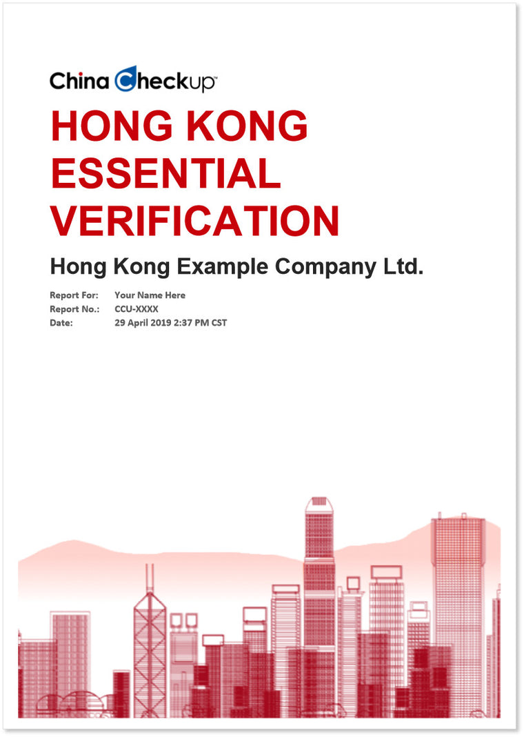 Hong Kong Essential Verification