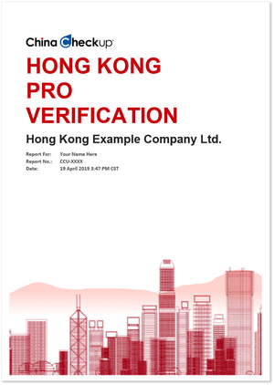 Hong Kong Pro Verification