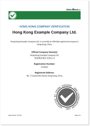 Hong Kong Pro Verification (Related Company)