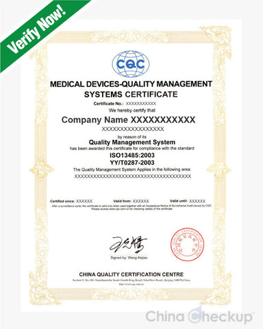 Chinese certificate verification order online china checkup china iso 13485 certificate yadclub Image collections