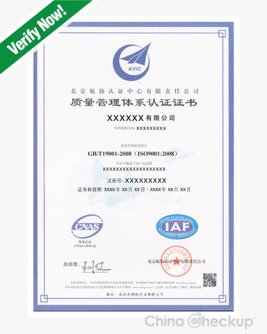 Chinese certificate verification order online china checkup china iso 9001 certificate yadclub Image collections