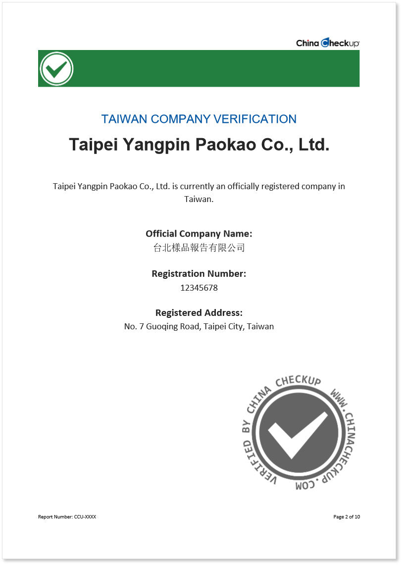 Taiwan Pro Verification