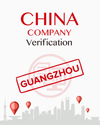 Guangzhou Company Verification - China Checkup