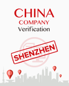 Shenzhen Company Verification - China Checkup