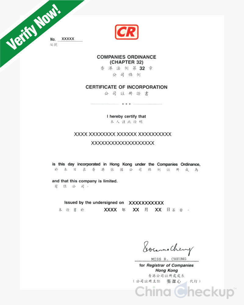 Hong Kong Certificate Of Incorporation An Introduction China Checkup