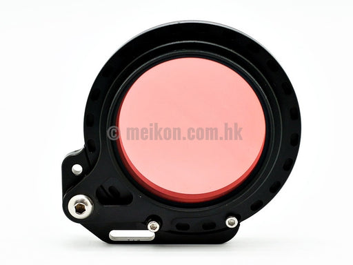 67mm to 67mm flip adapter & CamDive Red diving filter