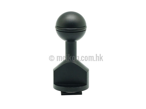 "2.5""/6.9cm Cold shoe - 1"" ball adapter"