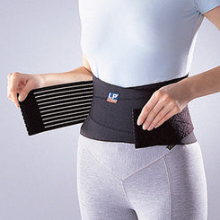 Back Support (With Stays) LP® - Prime Medical Supplies
