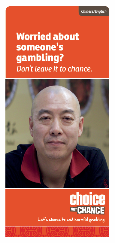 Choice Not Chance brochure - Chinese English