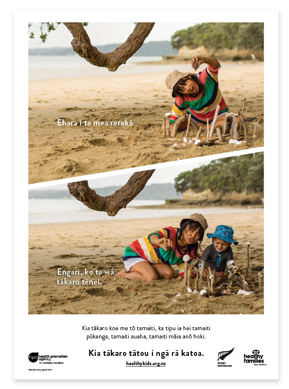 Te Reo Let's Play Everyday Poster - Beach