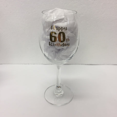 Wine Glass 60th