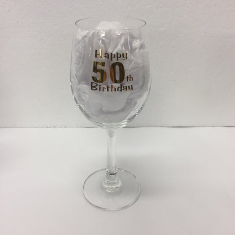 Wine Glass 50th