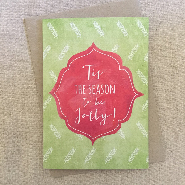 'Tis the Season Card- Pack of 5 Cards