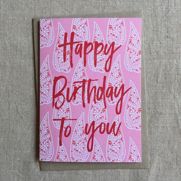 Pink Paisley Birthday Card