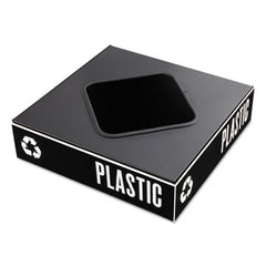 Safco® Public Square® Recycling Container Lid, Square Opening, 15.25 x 15.25 x 2, Black
