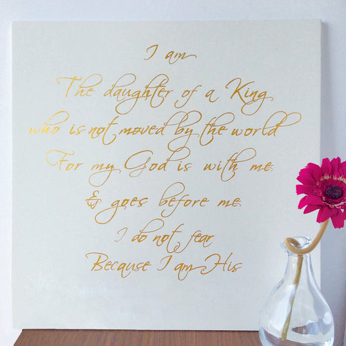 buy I Am The Daughter Of A King Wall Art for $50.00