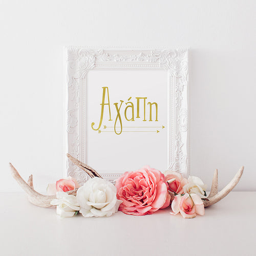 buy Ayapi Gold Foil Art Print | Greek Word For Love | The Perfect Love for $14.95