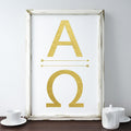 Gold foil wall art print Greek letters