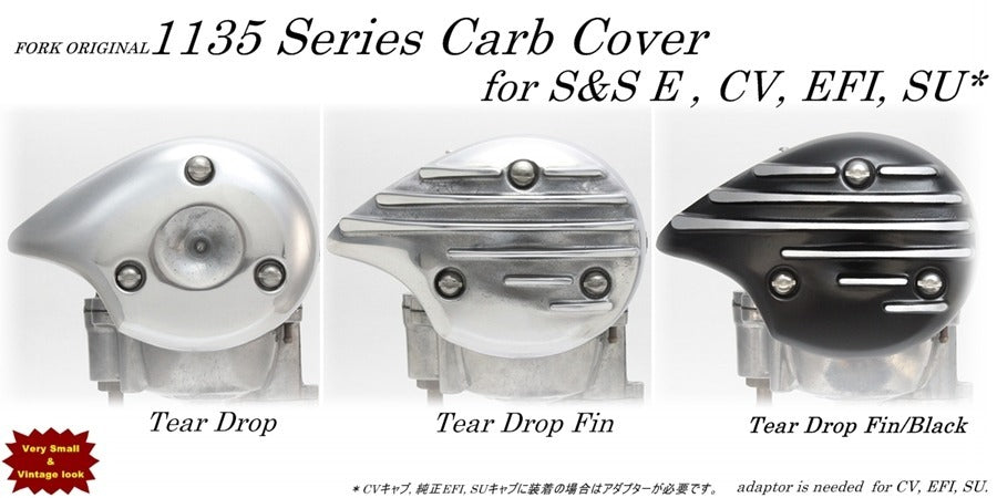 May club -【Fork】1135 series Tear Drop Carb Cover - Plane