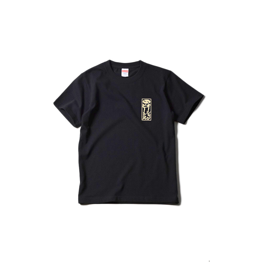 May club -【OCEAN BEETLE】SAFETY FIRST TEE - BLACK