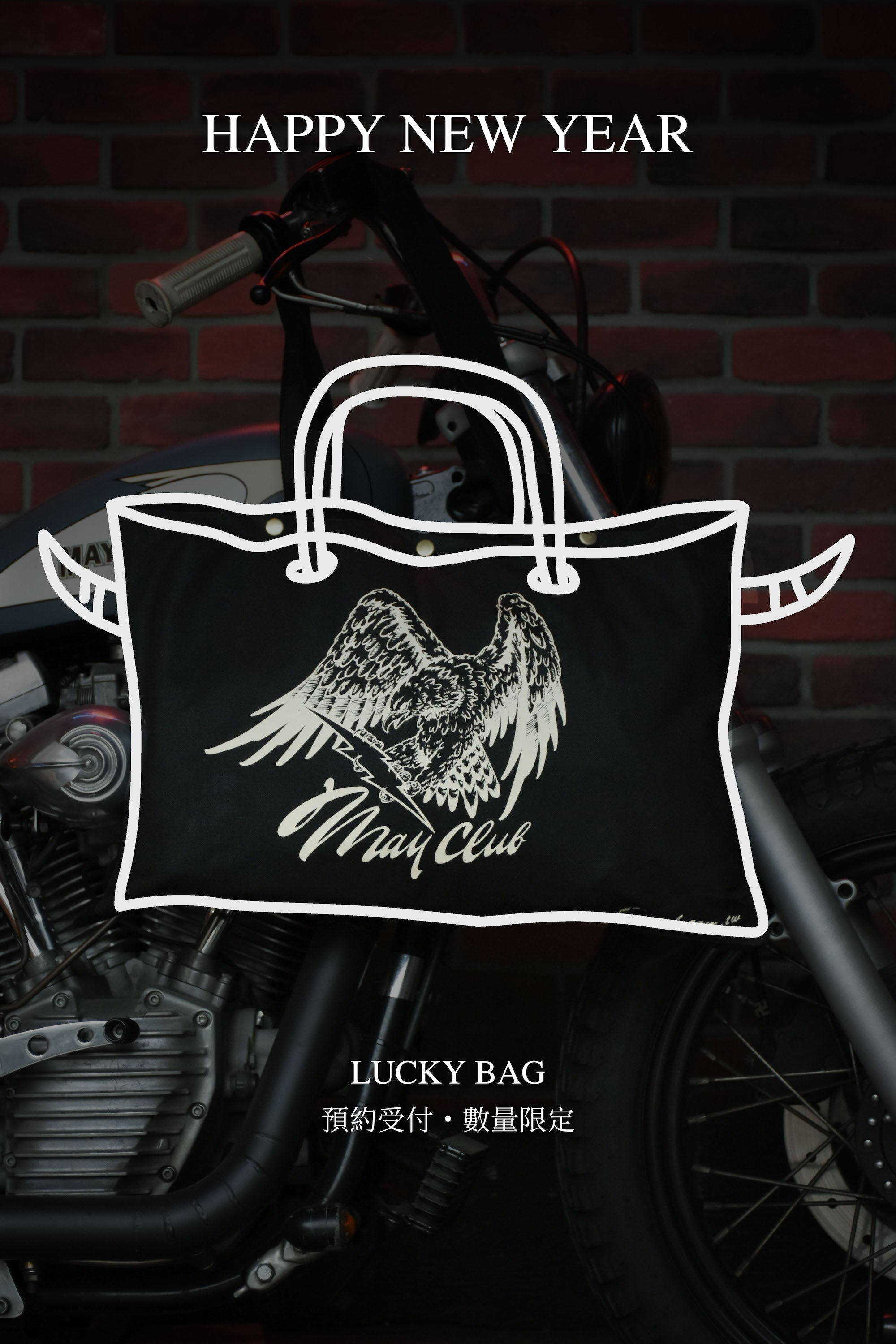 2021 NEW YEAR LUCKY BAG - 8800