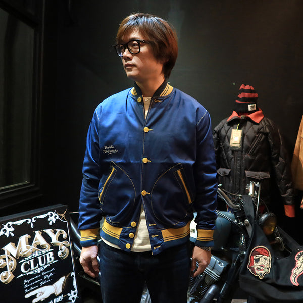 COTTON VARSITY JACKET - BLUE