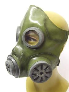 Gas Mask ~ Smoke Green Chemical ~ Ghoulish Productions ~ Latex ~ Biohazard