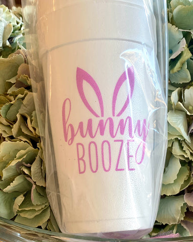 Easter Party Cups Set/10 20 oz