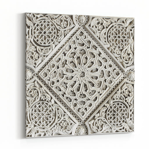 Ancient Moorish Stone Carving, Seville, Spain Canvas Wall Art Print