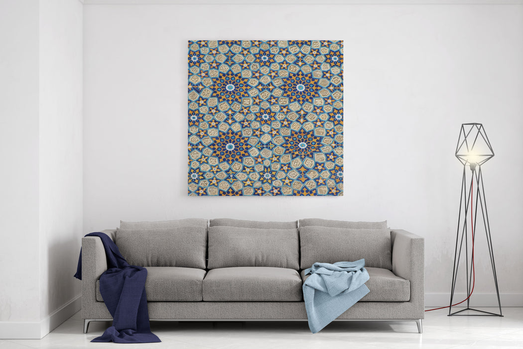 Islamic Art Canvas Wall Art Print