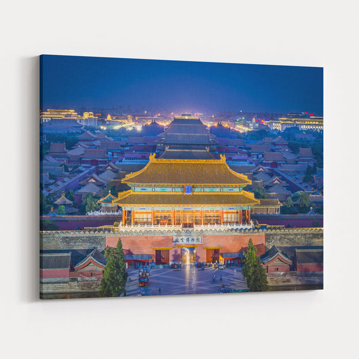 Beijing, China At The Imperial City North Gate Canvas Wall Art Print