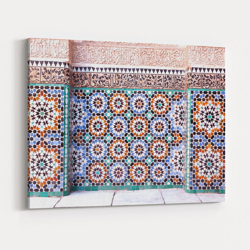 Old Architecture In Morocco Canvas Wall Art Print
